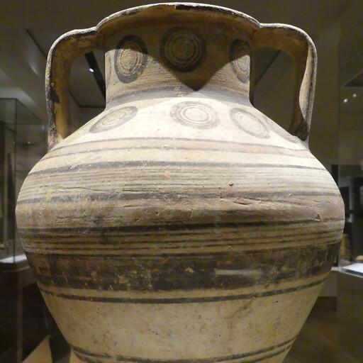 artifact from Tell Rachidiyeh