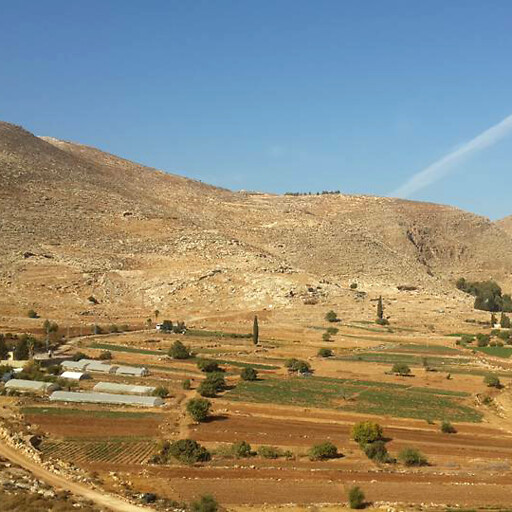 panorama of Ein Samia, which is at center