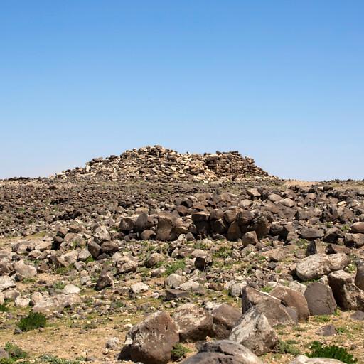ruins at Khirbet al Balua