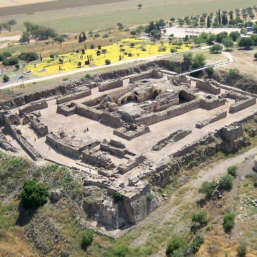 ruins at Kokab el Hawa