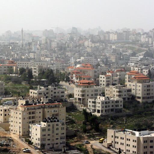cityscape of Al Bira