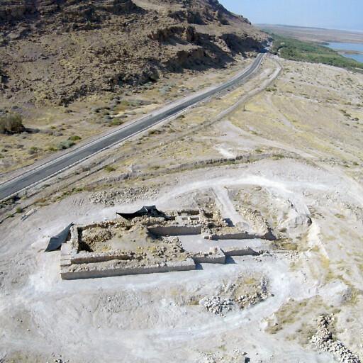 aerial panorama of ruins at Qashr el Yahud