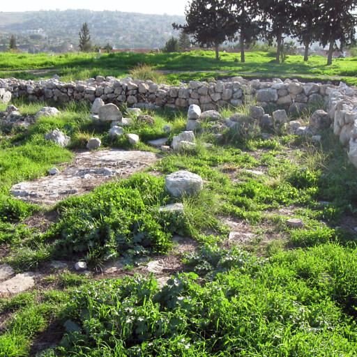 ruins at Izbet Sartah