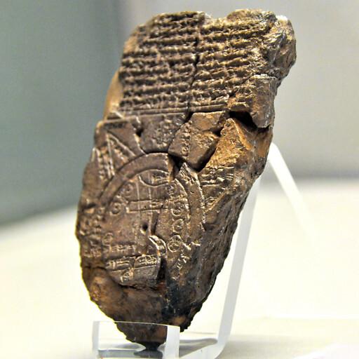 artifact from Sippar