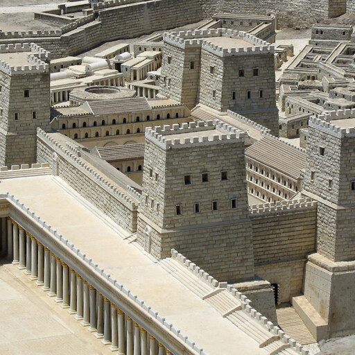 reconstruction of the Antonia Fortress