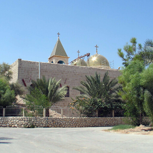 building at Deir Hajla