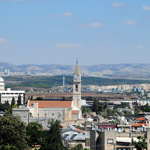 cityscape of Ramla
