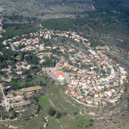 cityscape of the settlement containing Khirbet en Nuweiti