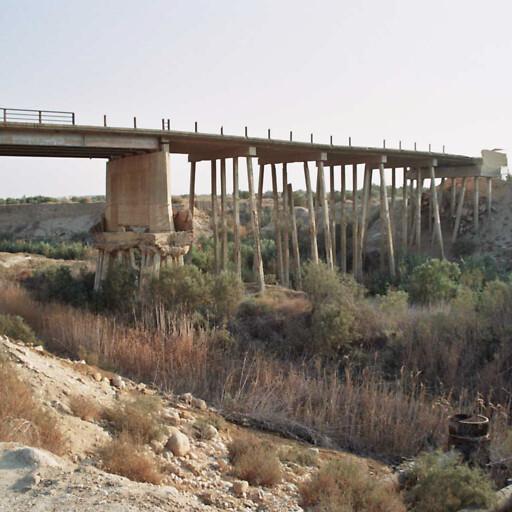 bridge at the mouth of Wadi Kofrein